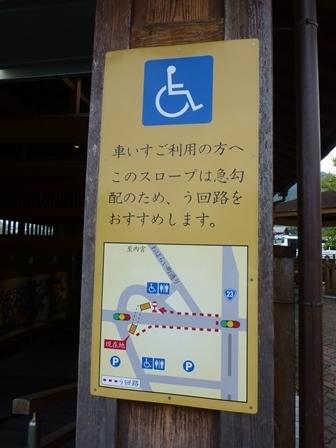 宇治浦田観光案内所12