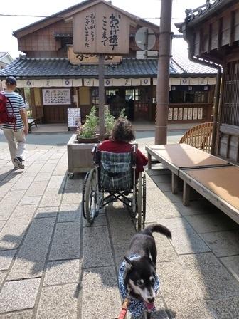 おかげ横丁2017赤福本店1