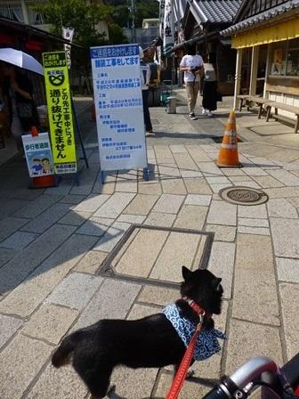 おかげ横丁2017赤福本店7