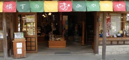 おかげ横丁2017赤福本店16