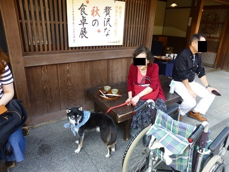 おかげ横丁2017赤福本店26