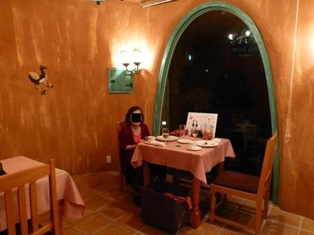 志摩地中海村夕食30