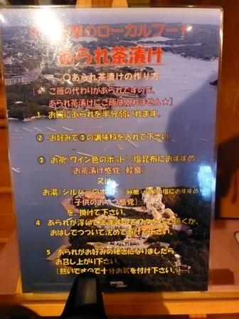 志摩地中海村朝食29