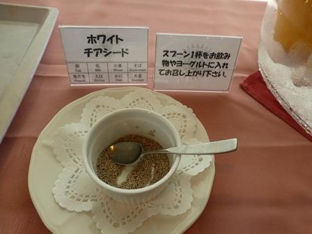 志摩地中海村朝食38