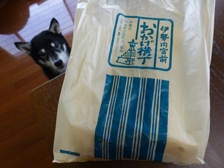 伊勢志摩2017土産1