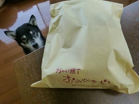 伊勢志摩2017土産2