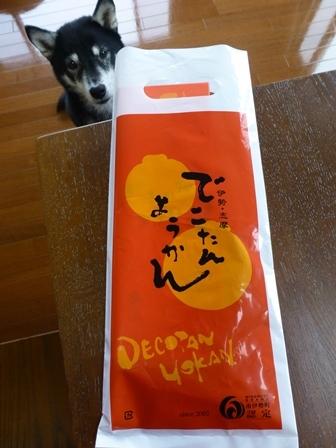 伊勢志摩2017土産13