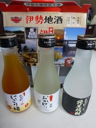 伊勢志摩2017土産19