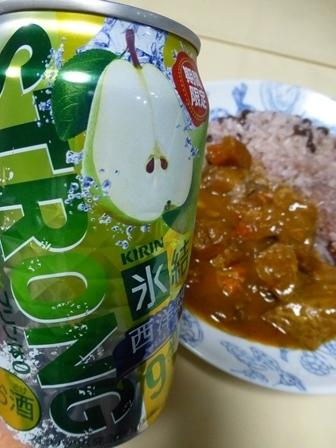 てんぷにうまい松阪牛カレー9
