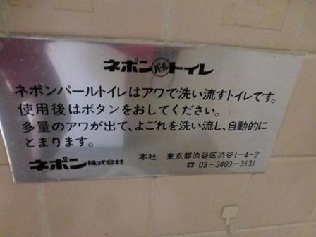 みのお記念の森 (37)