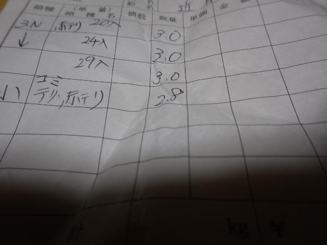 IMGP4400.jpg