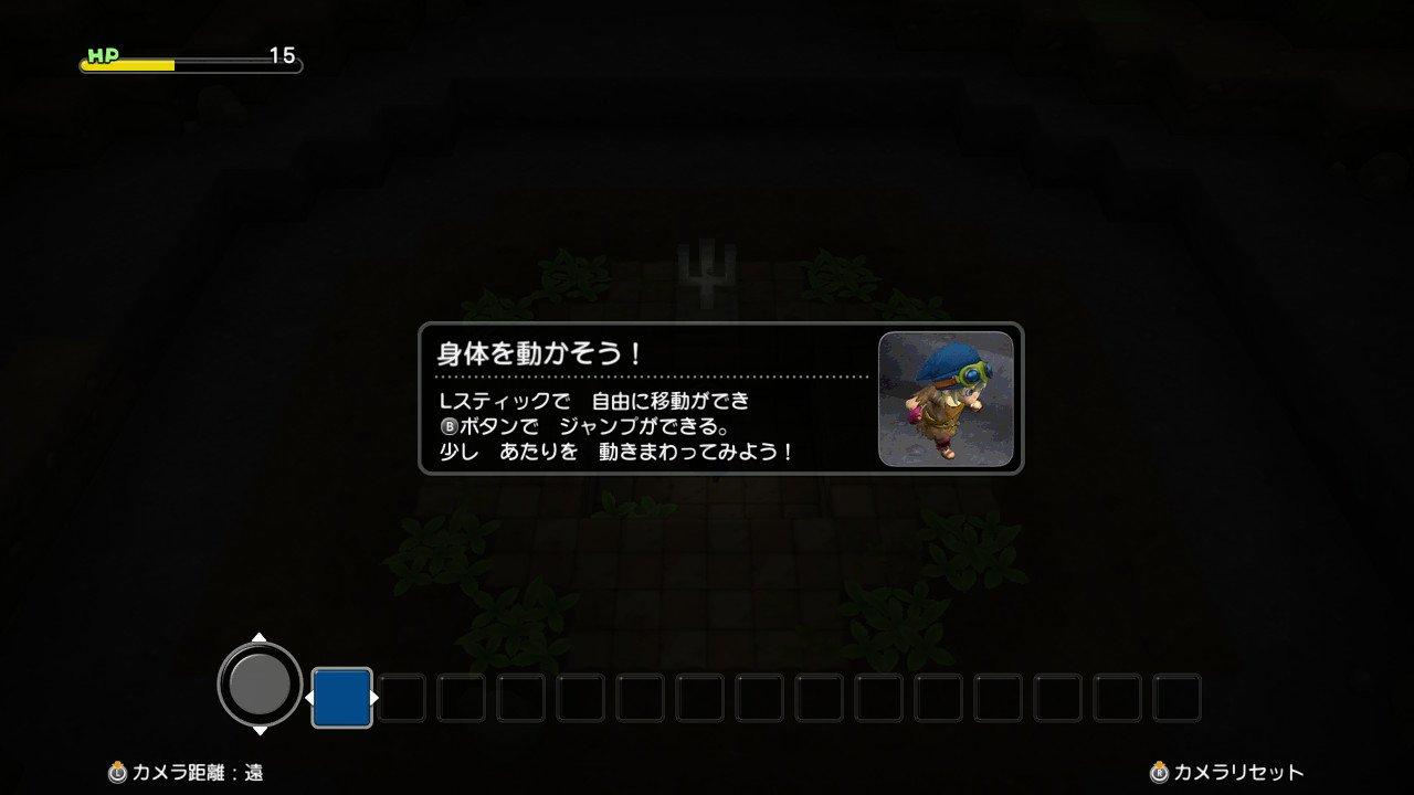 DQB_4.jpg