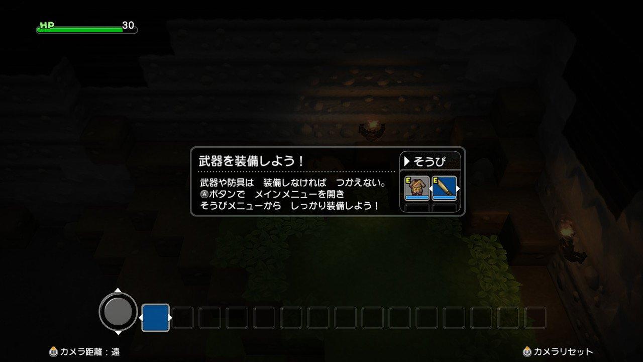 DQB_6.jpg