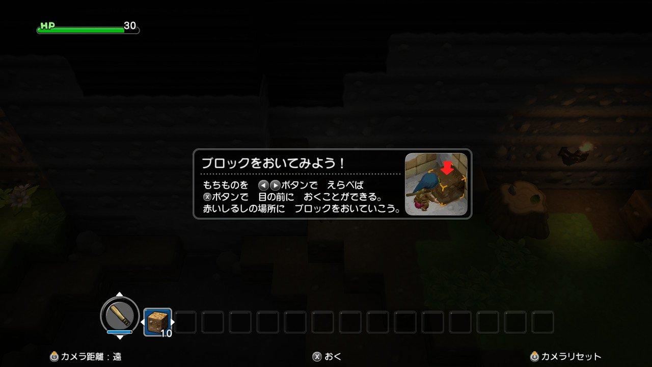DQB_9.jpg