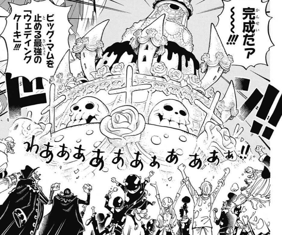 onepiece891_3.png