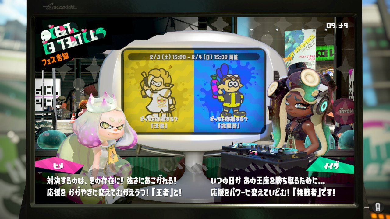 splatoon126.jpg