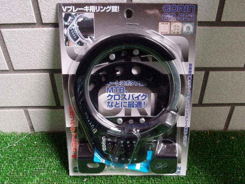 P2052802.jpg