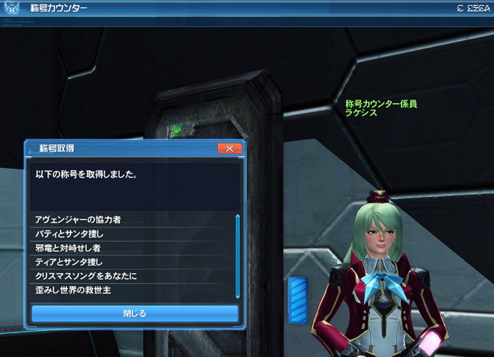 pso20171230_205356_013__6.png