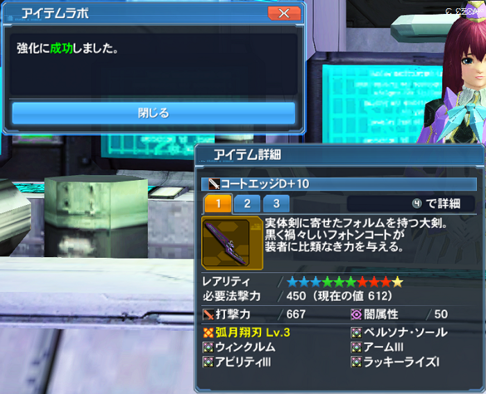 pso20180101_153016_000_2.png