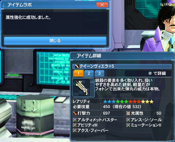 pso20180109_195913_002_2.png