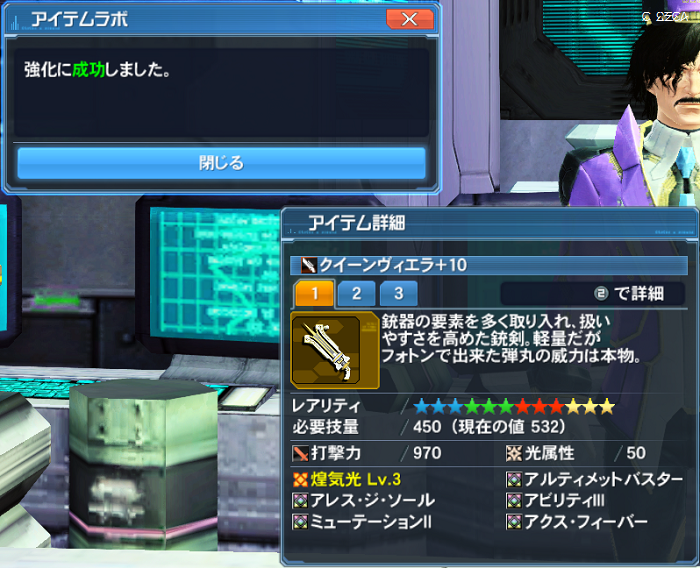 pso20180109_200510_003_2.png