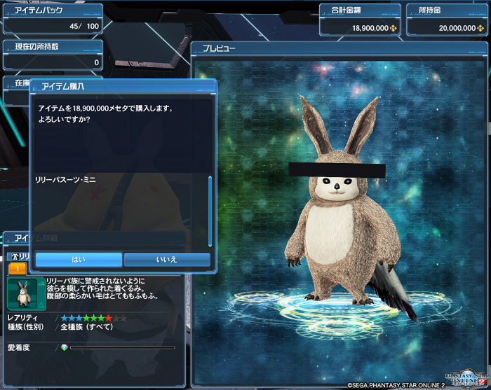 pso20180221_205720_001b.png