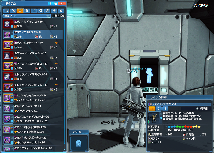 pso20180225_212336_004.png