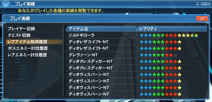 pso20180225_235619_042.png