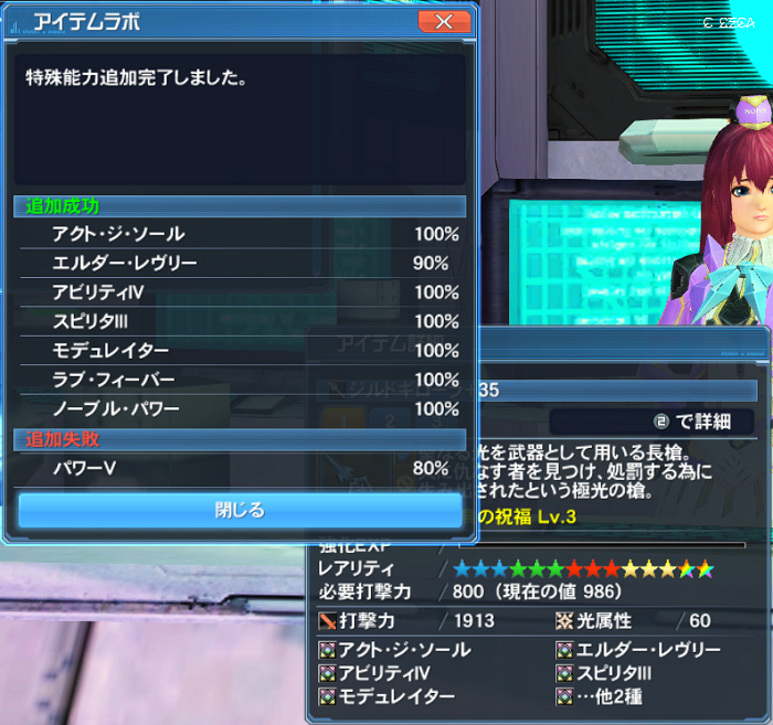 pso20180226_210853_006.png