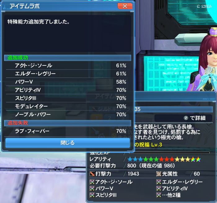 pso20180226_222026_012.png