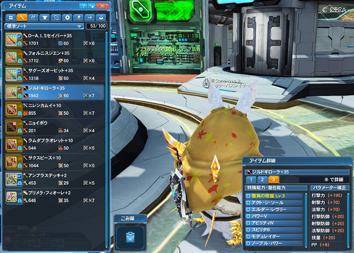 pso20180226_223229_013.png