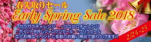 top_banner-7c7d9.jpg