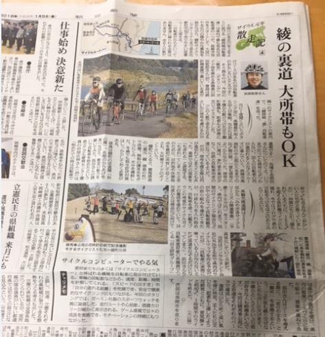 H291216新聞1