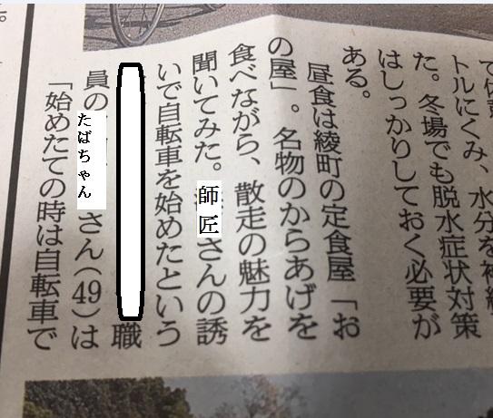 H291216新聞2
