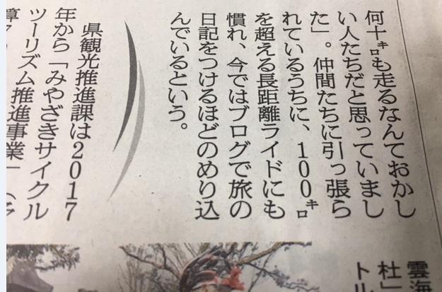 H291216新聞3