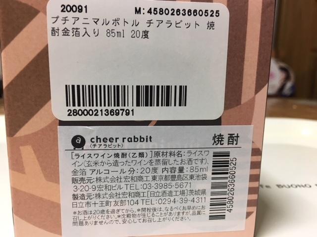 H302148