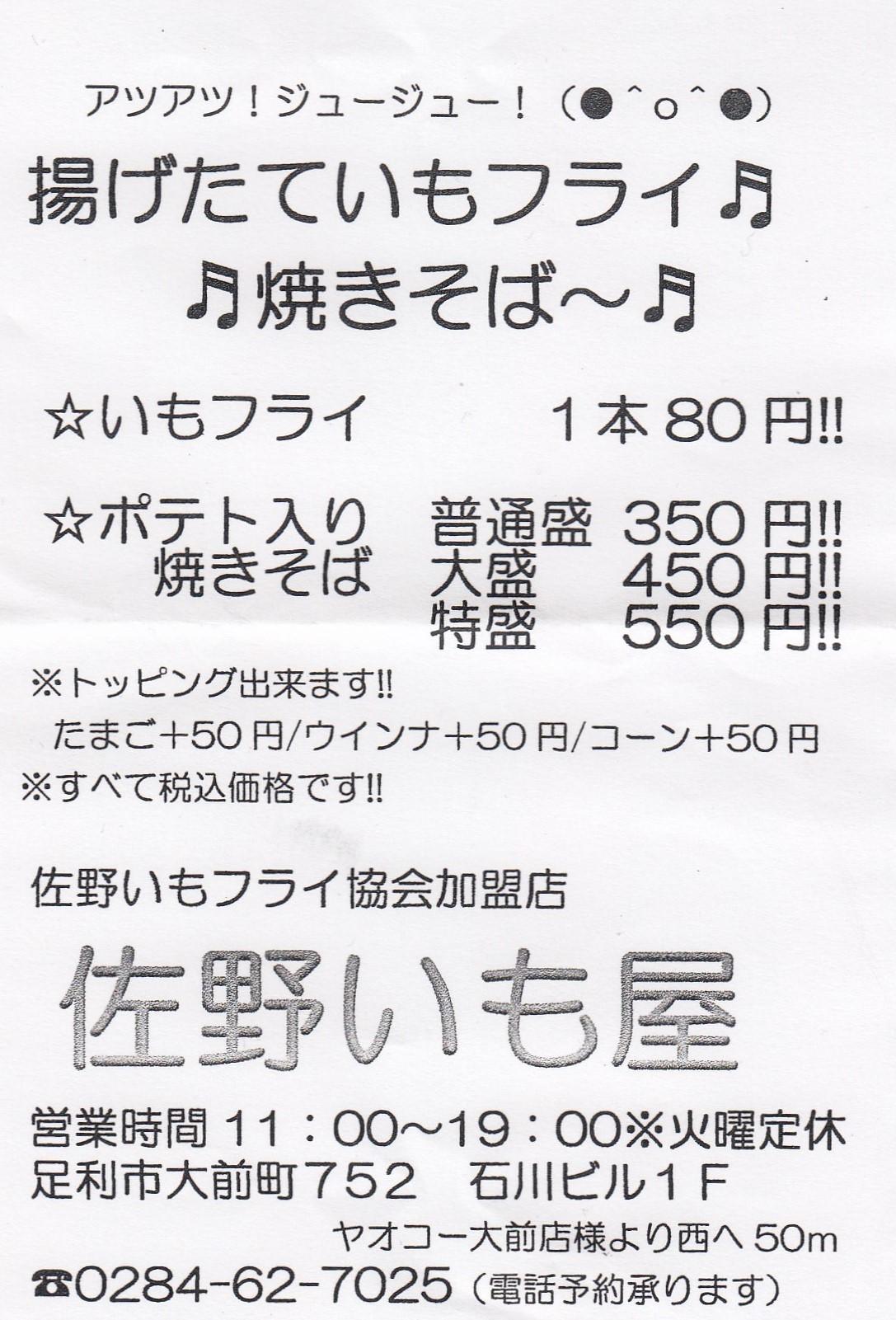 IMG_20171210_0001.jpg