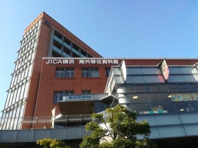 JICA3.jpg