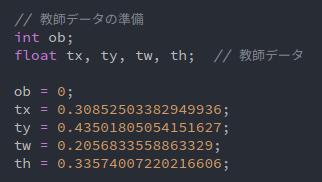 教師データ_006