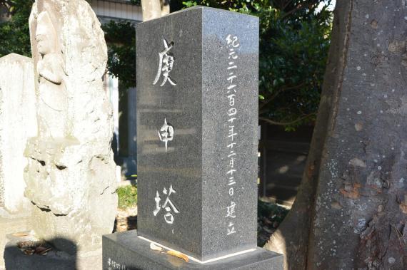 主水新田稲荷神社⑥