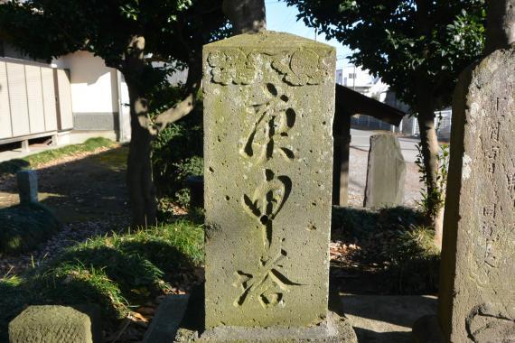 主水新田稲荷神社⑦