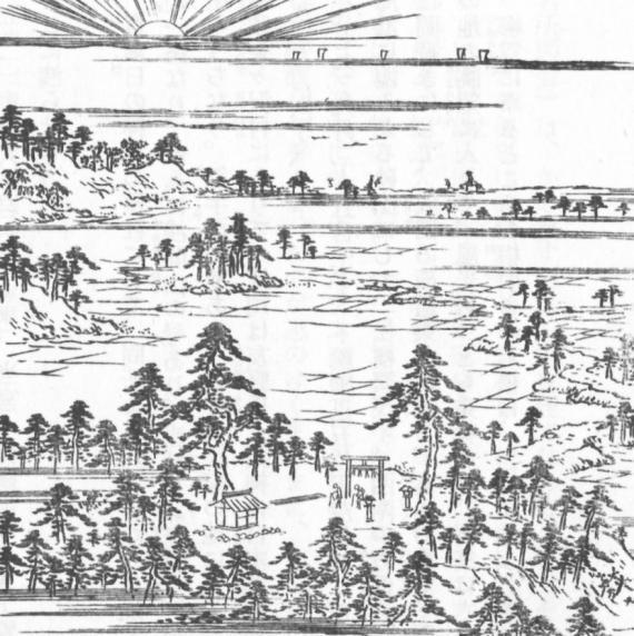 茂侶神社⑨江戸名所図会