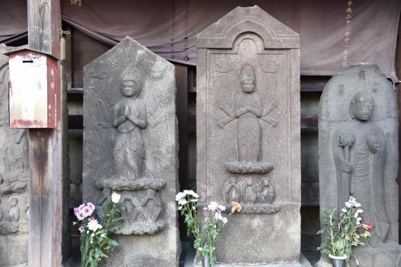 田道庚申塔⑦