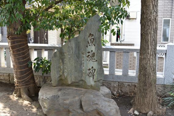 厄除不動堂⑧八幡神社