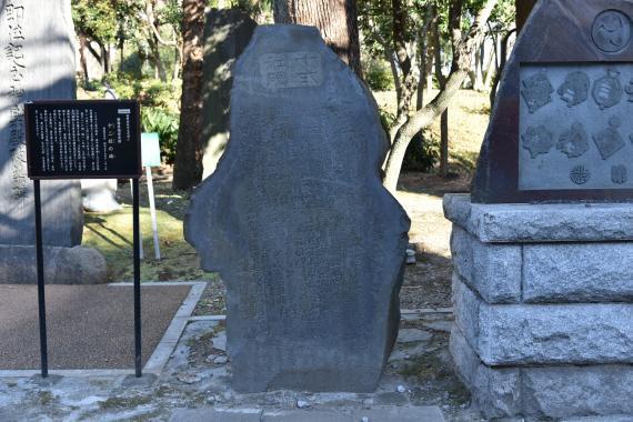熊野神社④