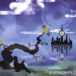 『RADWIMPS』で最強の曲