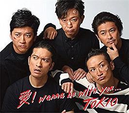 『TOKIO』とかいう趣味でバンドやってる農家←これ