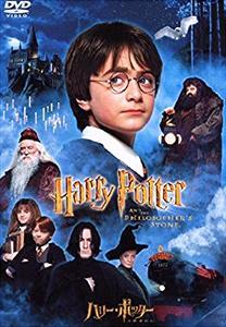 『ハリー・ポッター』全部見たからシリーズのランク付けするよ