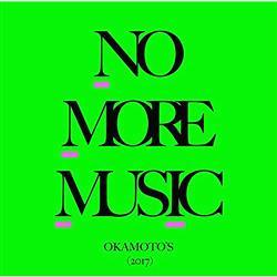 【祝】「OKAMOTO'S」オカモトコウキ&「ねごと」沙田瑞紀がギタリスト婚!