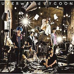 『UVERworld』とか言うバンド
